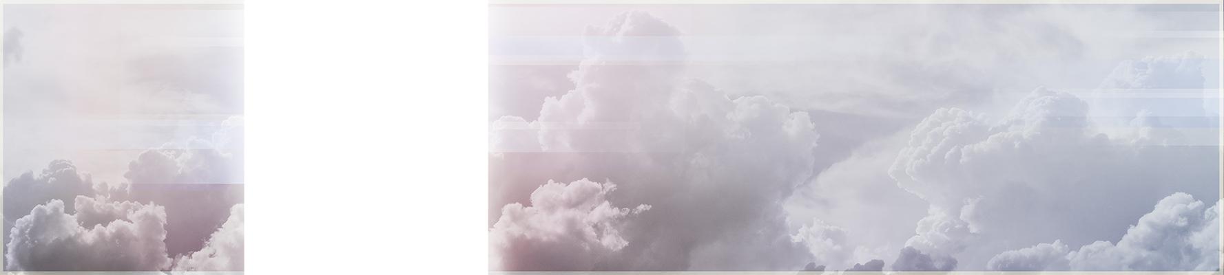 Air_Horizontal